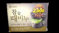 Корейское отшелушивающее и очищающее Древесный уголь скраб-мыло 100 гр
