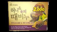 Корейское отшелушивающее и увлажняющее Мед и каштан скраб-мыло 100 гр