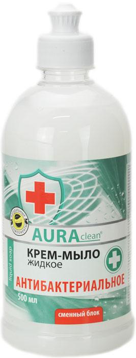 AURAclean антибактериальное жидкое Крем-Мыло сменный блок 500 мл
