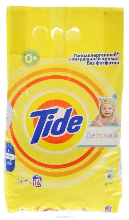 TIDE Детский автомат Порошок 2