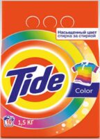 TIDE Color автомат Порошок 1