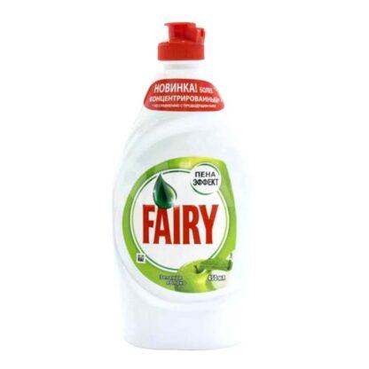 FAIRY Зеленое яблоко 450 мл средство для мытья посуды