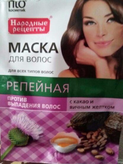 Fito Против выпадения волос репейная маска для волос 30 мл