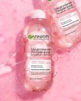 GARNIER для тусклой и чувствительной кожи Мицеллярная розовая вода 400 мл