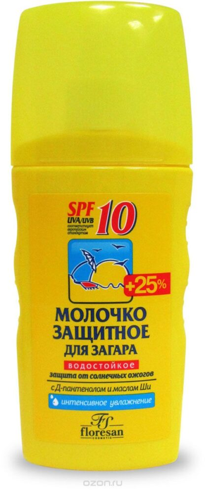 Floresan водостойкое Молочко защитное для загара SPF10 170 мл