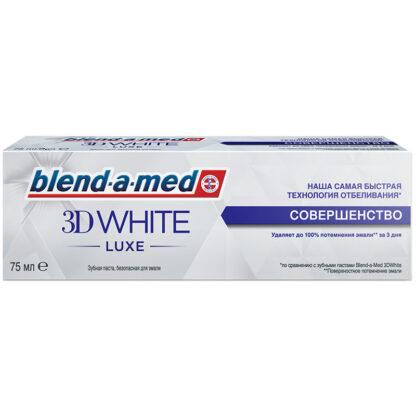 Blend a med 3D White LUXE Совершенство Зубная паста 75 мл