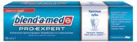 Blend a med Pro-expert крепкие зубы тонизирующая мята Зубная паста 100 мл