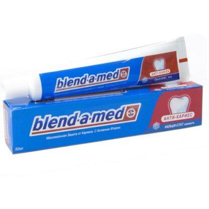Blend a med Анти-кариес Свежесть Зубная паста 50 мл