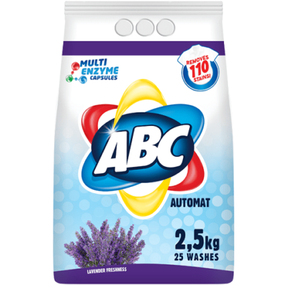 ABC Lavender freshness автомат порошок 2