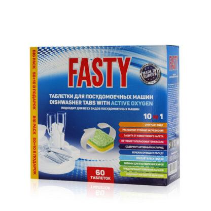 Fasty 10 in 1 лимон Таблетки  для посудомоечных машин 60 шт