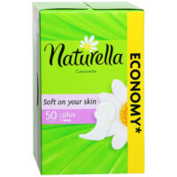 Naturella Camomile plus ежедневные Прокладки 50 шт