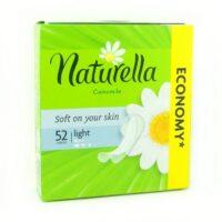 Naturella Camomile Light ежедневные Прокладки 52 шт