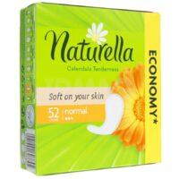 Naturella Calendula normal ежедневные Прокладки 52 шт
