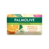 Palmolive Натурэль Витамин С и Апельсин туалетное Мыло 150 гр