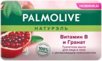 Palmolive Натурэль Витамин В и Гранат туалетное Мыло 150 гр