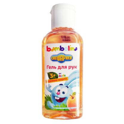 Bambolina Персик детский антибактериальный  гель для рук 50 мл