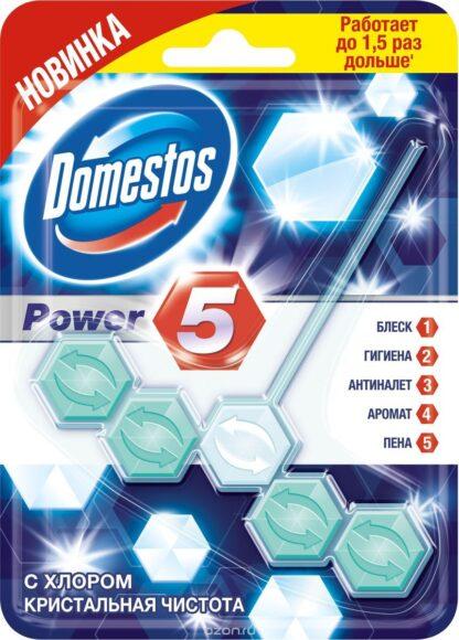 Domestos с хлором блок для очищения унитаза 55 г