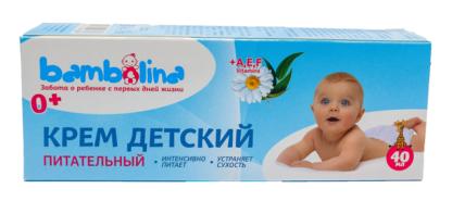 Bambolina с витамином А