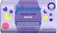 Johnson*s baby Перед сном детское Мыло 100 гр