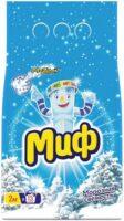 МИФ Морозная свежесть автомат Порошок 2 кг