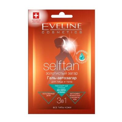 Eveline cosmetics Selftan Гель-автозагар для лица и тела 3в1 15 мл