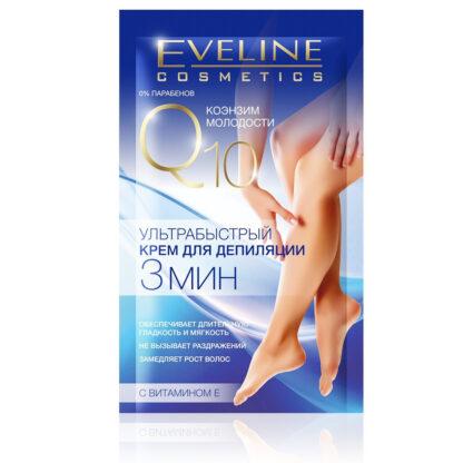 Eveline Cosmetics Q10 Крем для депиляции ультрабыстрый 75 мл