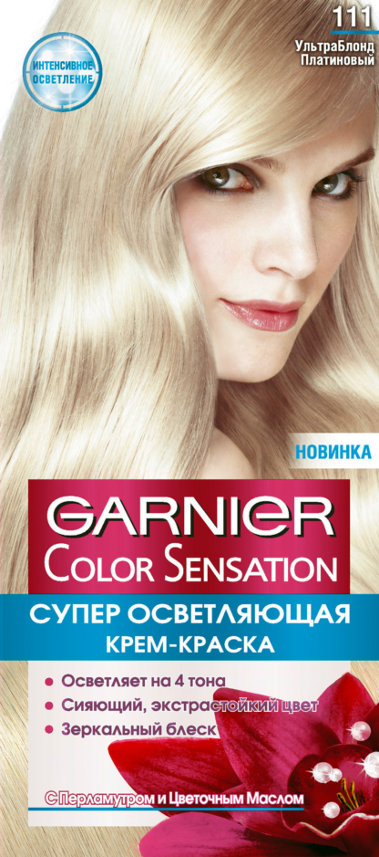 Garnier Color Sensation 111 ультраблонд платиновый крем-краска для волос