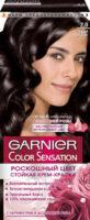 Garnier Color Sensation 2.0 черный бриллиант крем-краска для волос
