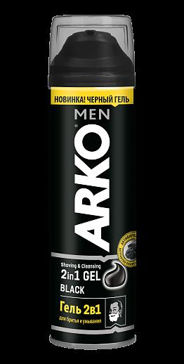 ARKO MEN Shaving & Cleansing 2 в 1BLACK Гель для бритья и умывания 200 мл