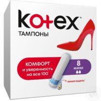Kotex Mini Тампоны 8 шт