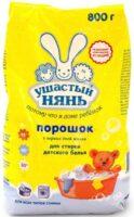 Ушастый Нянь детский Порошок 800 гр