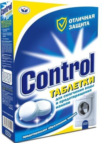 Control таблетки для смягчения воды и предотвращения накипи в стиральных машинах 600 гр