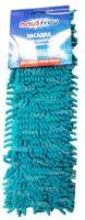 Haus Frau из микрофибры шениль насадка для швабры 42*12 см