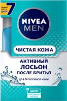 Nivea men Чистая кожа для проблемной кожи активный Лосьон после бритья 100 мл