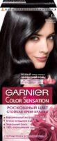 Garnier Color Sensation 1.0 драгоценный черный агат крем-краска для волос