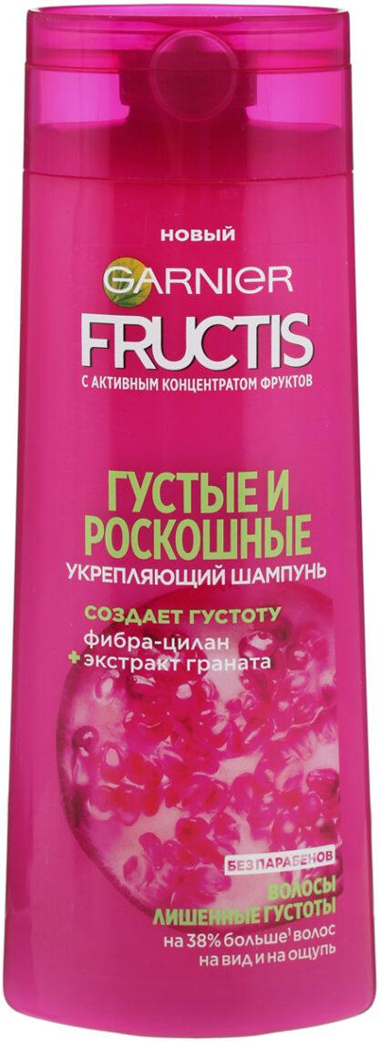 Garnier Fructis Густые и роскошные для волос лишенных густоты Укрепляющий Шампунь 400 мл