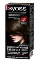 Syoss 4-1 каштановый крем-краска для волос