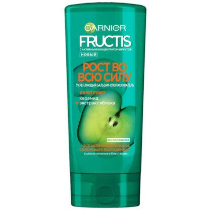 Garnier Fructis Рост во всю силу для ослабленных и склонных к выпадению волос бальзам 200 мл