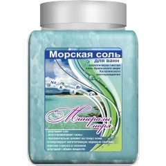 Aromika минералы моря морская Соль для ванны 900 г