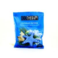 Eco Therapy голубая лагуна морская соль + пена коктейль для принятия ванн 100 г