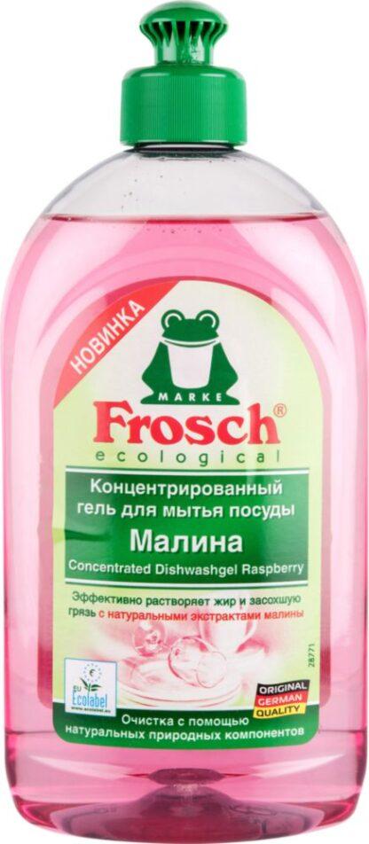 Frosch ecologial малина концентрированный гель для мытья посуды 500 мл