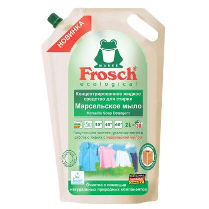 Frosch ecologial Марсельское мыло Концентрированное жидкое Средство для стирки белья 2000 мл
