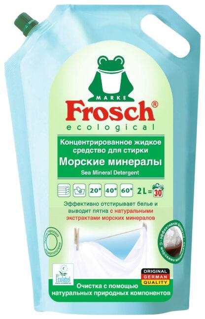 Frosch ecologial Морские минералы Концентрированное жидкое Средство для стирки белья 2000 мл