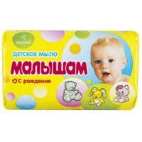 Малышам с рождения Детское мыло 90 гр