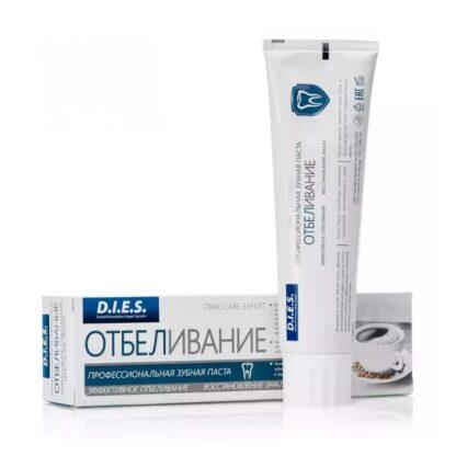 D.I.E.S Отбеливание Зубная паста 100 мл