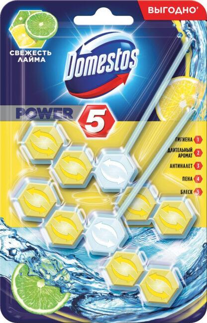 Domestos свежесть лайма блок для очищения унитаза 2*55 г