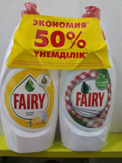 FAIRY Сочный лимон 900 мл и Зеленое яблоко средство для мытья посуды 900 мл
