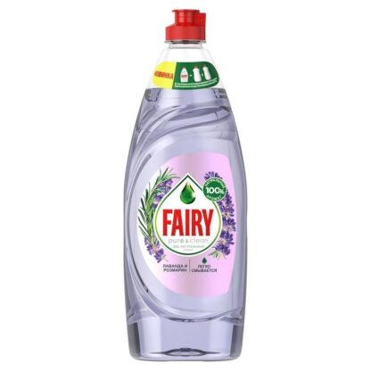 FAIRY Pure&Clean Лаванда и Розмарин средство для мытья посуды 650 мл