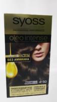 Syoss oleo intense 4-50 графитовый каштановый С ухаживающим маслом стойкая краска для волос