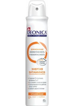 DEONICA энергия витаминов VITAMIN CARE 48 ч защита спрей дезодорант 200 мл